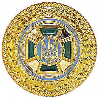 State Border Guard Service of Ukraine - Image: Прикордонної служби України 800x 800