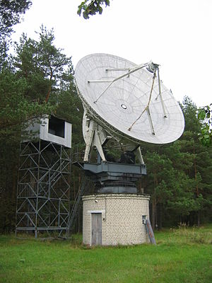 Bauman Moscow State Technical University - Eastern antenna of the BMSTU radio telescope near the Dmitrov Branch