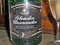 Советское Шампанское, ЗАО Игристые Вина, СПб.jpg