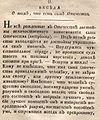Статья Радищева.jpg