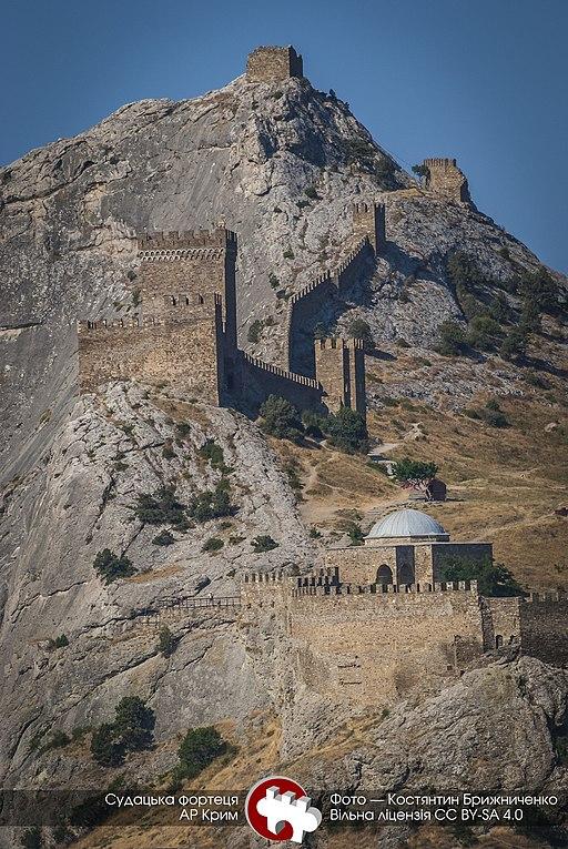 Судацька фортеця DSC2083 - attribution