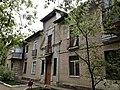 Улица 2-я Ленинградская (Казань) (дом 8).JPG