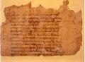 Фрагмент од четвороевангелие - прва четвртина на 17 век.pdf