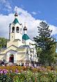 Храм Николаевск-на-Амуре.jpg