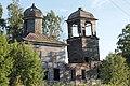 Церковь Николая Чудотворца в Рогово (Тимоневская).jpg