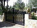 אריה בחצר מנזר מר אליאס-4 (4428670775).jpg