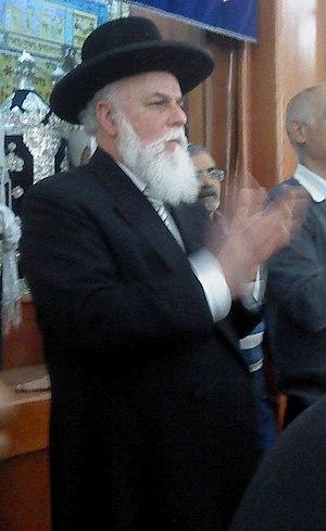 Yitzhak Peretz (politician born 1938) - Image: הרב יצחק פרץ