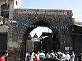 جمعية العاديات - خان أوج خان-2006-06-09-002.jpg