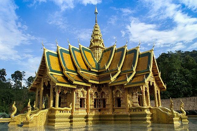 Wat Phra Puttha Baht Si Roi