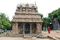 """""""Aesthetic Rock Cut Ganesha Temple at Mamallapuram"""".JPG"""