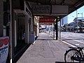 メガネの宮本 視力表 日の丸旅行社 アサイ薬局 (6202724011).jpg