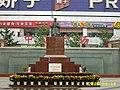 中山广场正视中山先生雕像 - panoramio.jpg
