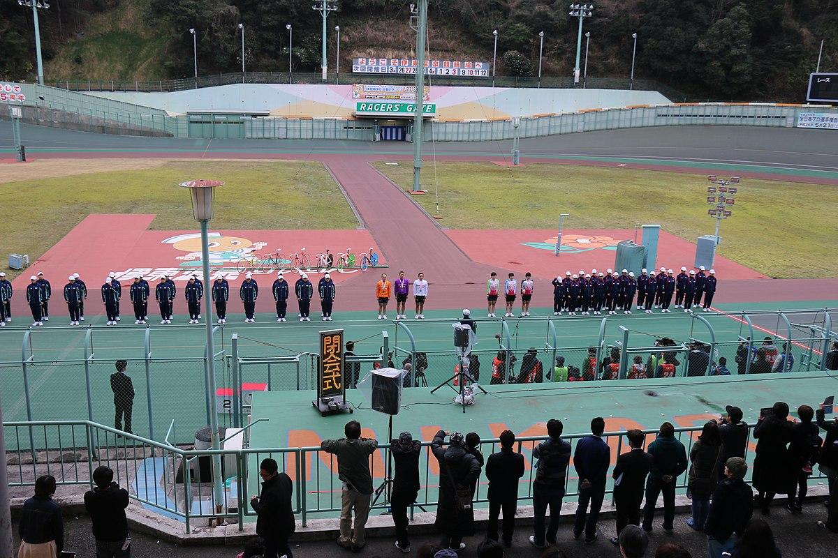 伊東 競輪 開催 日