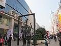 合肥步行街上的雕塑 - panoramio.jpg