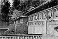 増上寺 (絵葉書05) 文昭院殿 霊廟 奥院中門.jpg