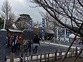 大村神社 - panoramio (2).jpg