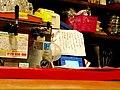 大阪北部地震 茨木市で災害ボランティア(2018年6月26日・27日) (29189308028).jpg
