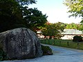 廣島三景園 Hiroshima Sankei-en - panoramio.jpg