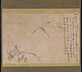 明恵房高弁筆 『夢の記』-Section of the Dream Diary (Yume no ki) with a Sketch of Mountains MET DP298316.jpg