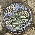水溝蓋, 孔蓋, 蓋, Squaredcircle, Manhole, Cover, マンホール, 大阪, 日本, おおさかし, にっぽん, にほん, Osaka, Japan, Nippon, Nihon (49355194881).jpg