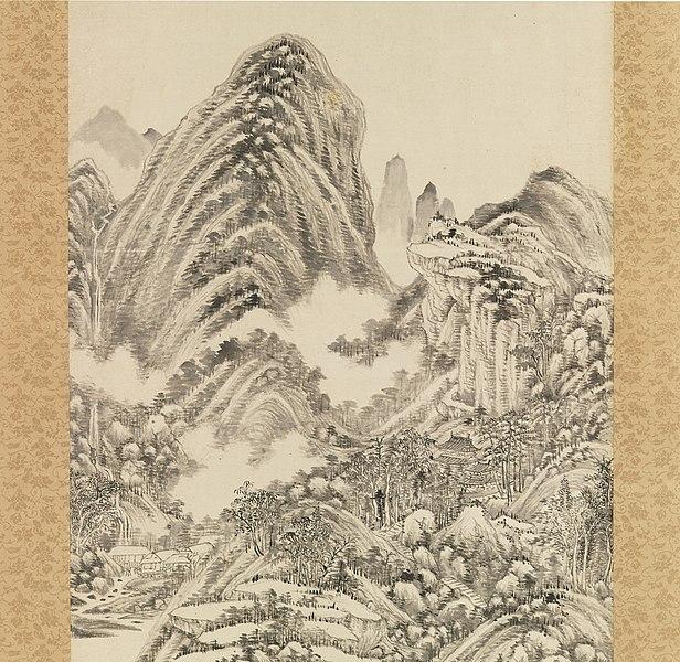 huang gongwang - image 4
