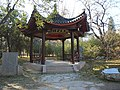 独醒亭 - Sober-alone Pavilion - 2011.11 - panoramio.jpg
