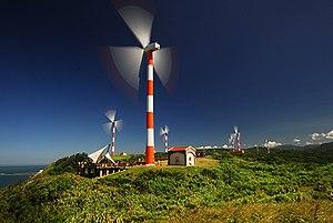 石门风力发电站