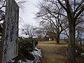 老人憩の広場 2013.2.17 - panoramio.jpg