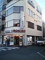 調布駅 東口 踏切横 品川道側 ゲーセン モナコ Monaco2.jpg