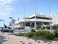 道の駅 パーク七里御浜 - panoramio.jpg