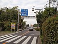長門橋 - panoramio.jpg