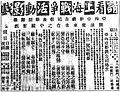 难夫难妻海报.jpg