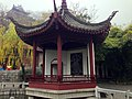 鵝亭 - panoramio (1).jpg