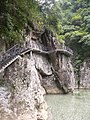 鸳鸯溪的栈道1 - panoramio.jpg