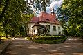 00060 Kraków, kaplica Matki Bożej Częstochowskiej, pocz. XX.jpg