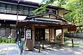 070922 Ryokan Tsuruya Karuizawa Nagano pref Japan01bs15.jpg