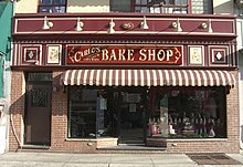 Cake Boss Mary Fired http://en.wikipedia.org/wiki/Cake_Boss