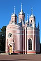 1. Чесменская Церковь (Псевдоготика).jpg