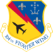 104th Fighter Wing.png