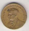 10 Centavos de Cruzeiro BRZ de 1945 (verso).png