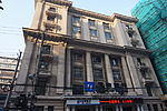 110 Hankou Rd.- Bank of Tianjing.JPG