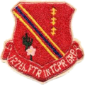 127th-Fighter-Interceptor-Group-ADC-MI-ANG.png