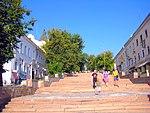 1345. Bryansk. Gagarin Boulevard.jpg