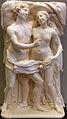 1530 Hegewald Adam und Eva als Liebespaar anagoria.JPG