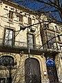 166 Casa Serdà Ros, rbla. Sant Francesc 15 (Vilafranca del Penedès).jpg