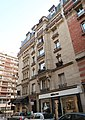 16 rue Beaugrenelle, Paris 15e.jpg