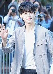 Cha Eun Woo Wikipedia