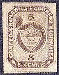 1860 5c Confed Granadina grey-lilac unused Sc10.jpg