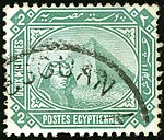 1888issue 2m Egypt Assouan Yv37 SG59.jpg
