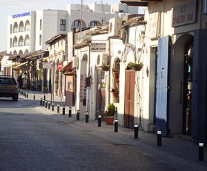 18th century Shops in Old Larnaca city.JPG